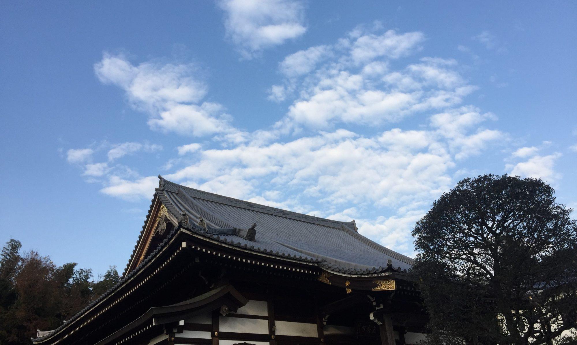 曹洞宗 光秀寺